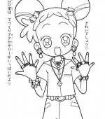 coloriage magical doremi 001